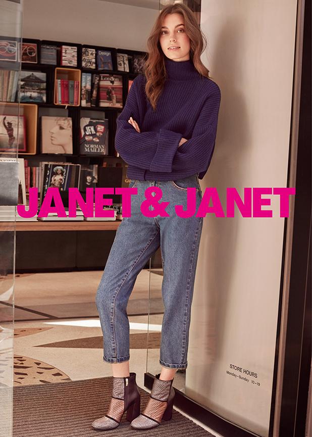 JANET_ADV_lg7